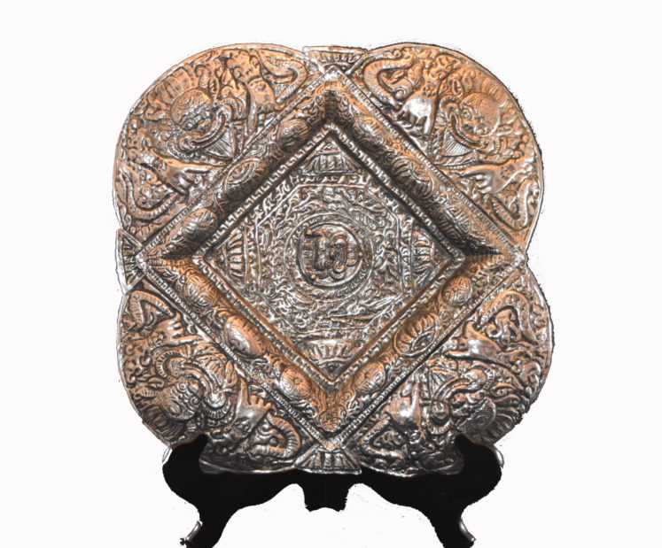 Antiqued Silver Embossed Tray